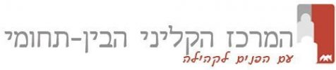 icc-logo-new-3