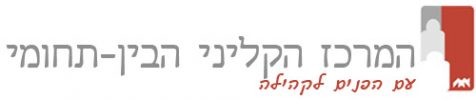 icc-logo-new